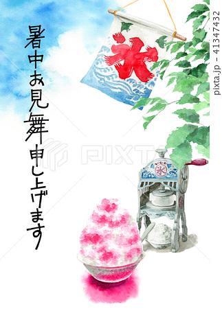 かき氷と木の枝と青空の文字入り暑中見舞いハガキ 41347432