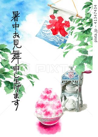 かき氷と木の枝と青空の文字入り暑中見舞いハガキ 41347434