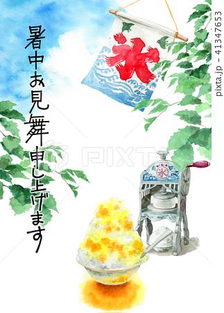 かき氷と木の枝と青空の文字入り暑中見舞いハガキ 41347653