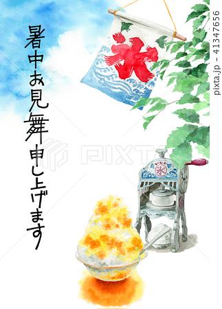 かき氷と木の枝と青空の文字入り暑中見舞いハガキ 41347656