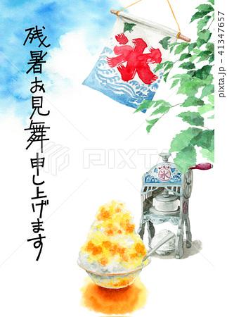 かき氷と木の枝と青空の文字入り残暑見舞いハガキ 41347657