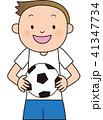 サッカー 少年 41347734
