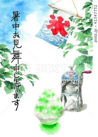 かき氷と木の枝と青空の文字入り暑中見舞いハガキ 41347752