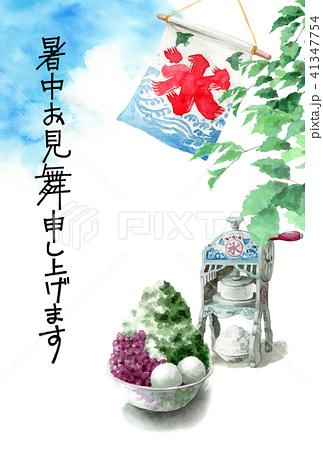 かき氷と木の枝と青空の文字入り暑中見舞いハガキ 41347754