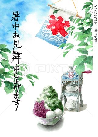 かき氷と木の枝と青空の文字入り暑中見舞いハガキ 41347756