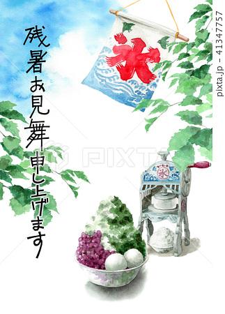 かき氷と木の枝と青空の文字入り残暑見舞いハガキ 41347757