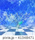 カプセル アットマーク インターネットのイラスト 41348471