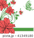 葉 蝶 花柄のイラスト 41349180