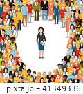 グループ 集団 人々のイラスト 41349336