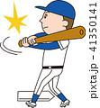 野球 41350141