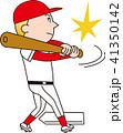 野球 ベクター バッティングのイラスト 41350142