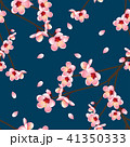 フラワー 花 ベクターのイラスト 41350333