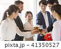 ビジネスマン ビジネス ビールの写真 41350527