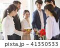 ビジネスマン ビジネス ビールの写真 41350533