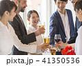 ビジネスマン ビジネス ビールの写真 41350536