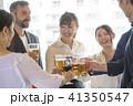 ビジネス ビール 人物の写真 41350547