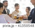 ビジネス ビール 人物の写真 41350548