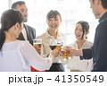 ビジネス ビール 人物の写真 41350549