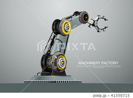 machine robotic robot arm hand factory 41350715