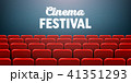 シネマ 映画館 スクリーンのイラスト 41351293