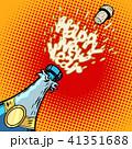 びん ビン ボトルのイラスト 41351688