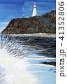 潮岬灯台 灯台 波 太平洋 41352806