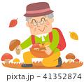 挿し絵 きのこ狩り 秋のイラスト 41352874
