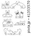 犬と猫のペア、しぐさセット2、線画 41353570