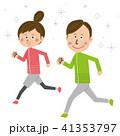 カップル ランニング ジョギングのイラスト 41353797