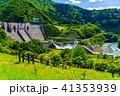 (静岡県)大井川の長島ダム 41353939