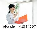 ビジネス ビジネスシーン 女性の写真 41354297