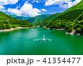 (静岡県)大井川長島ダム ダム湖の噴水 41354477