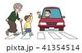 横断歩道 41354514