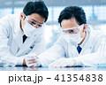 化学 実験 男性の写真 41354838