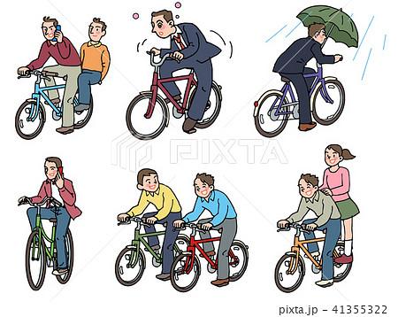 自転車の違反 41355322
