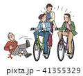 自転車 マナー モラルのイラスト 41355329