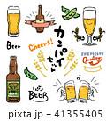 ビール イラスト 乾杯セット 41355405