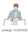 男性 ベクター 履歴書のイラスト 41355429