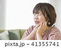 若い女性・歯痛 41355741