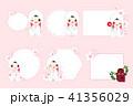 女性 メス Japanのイラスト 41356029