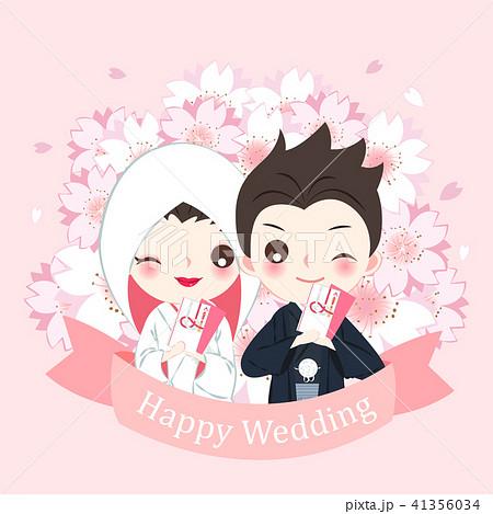 cartoon japanese wedding couple 41356034