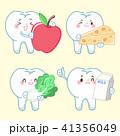 コンセプト 概念 健康のイラスト 41356049