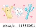 ケア キャラクター 文字のイラスト 41356051