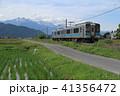 鉄道 列車 電車の写真 41356472