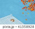 屋根 猫 紅葉のイラスト 41358928