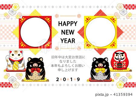 2019年亥年完成年賀状テンプレート「猪・達磨・招き猫和風デザイン写真フレーム2枠」 41359394