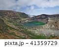 蔵王 お釜 火山の写真 41359729