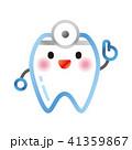 歯 41359867