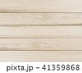 背景 壁 木目のイラスト 41359868
