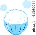 ご飯 茶碗 白ご飯のイラスト 41360044